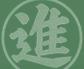 寿司海苔問屋 丸進商店